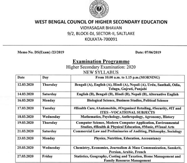 West Bengal HS Routine 2020 WBCHSE 12th Time Table पश्चिम बंगाल एचएस रूटीन 2020 डब्ल्यूबीसी एसई 12 वीं समय सारणी