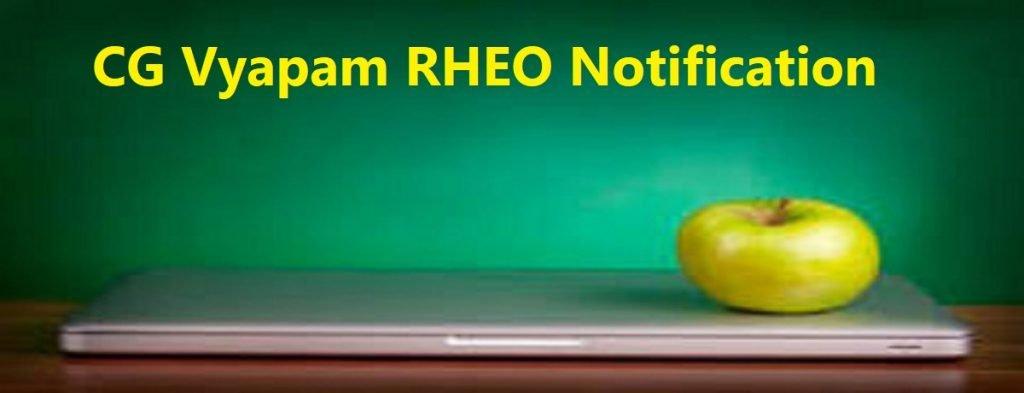 CG Vyapam RHEO Notification