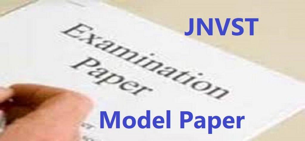 JNVST Model Paper 2020 Navodaya Model Paper 2020