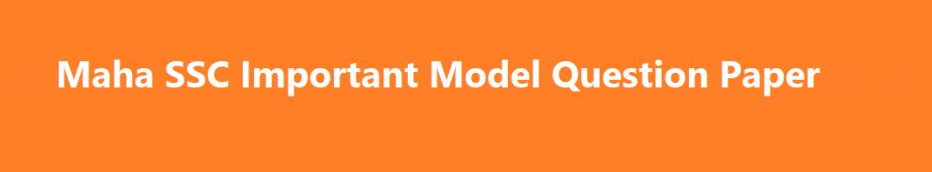 Maha SSC Model Paper 202