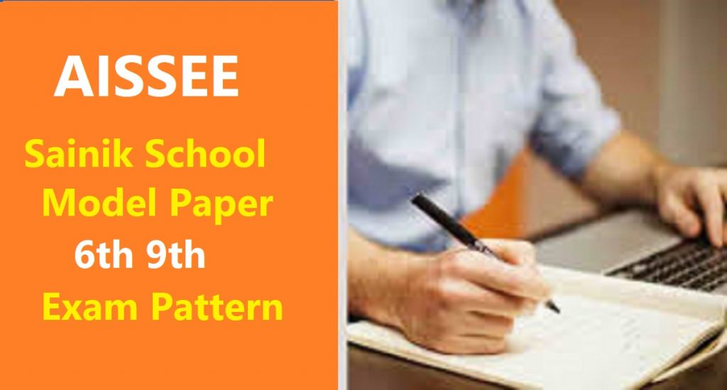 AISSEE Sainik School Admission 2020 Korukonda Application Form, Exam Date, Eligibility, Admit Card, Syllabus Exam Pattern Model Paper 2020