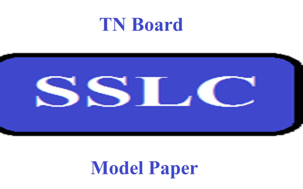 TN SSLC Model Paper 2020 Blueprint TN 10 Books & Important Question Syllabus Exam Pattern 2020