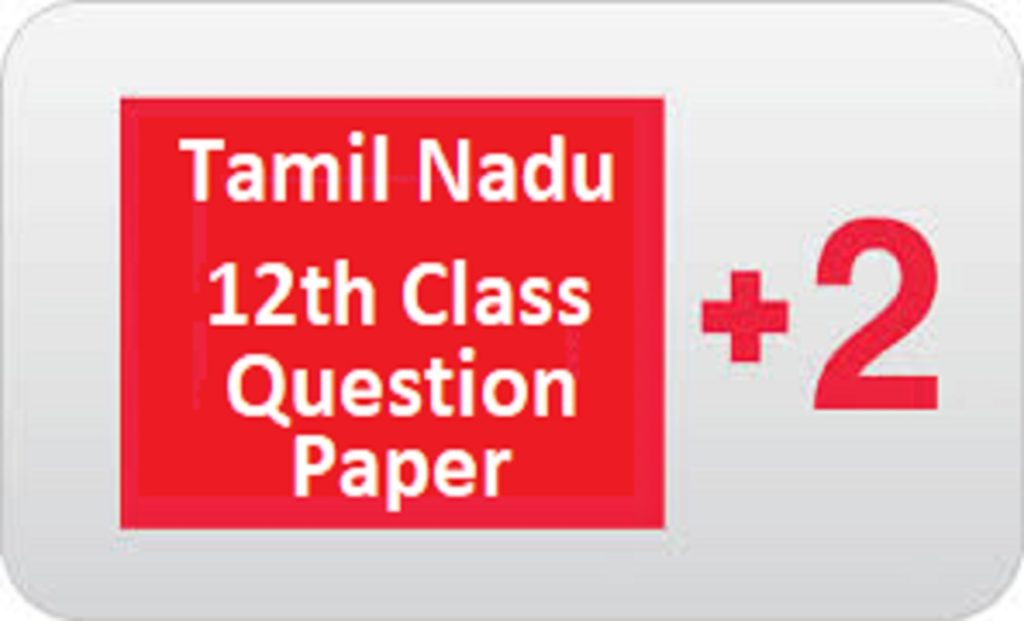 TN 12th Model Paper 2021 TN Plus Two Blueprint 2021 TN HSC Important Question 2021