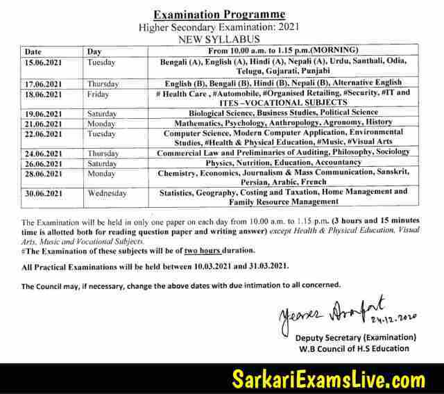 WB HS Exam Routine 2021 West Bengal HS Time Table / डब्ल्यूबी एचएस परीक्षा नियमित 2021 पश्चिम बंगाल एचएस 12 वीं समय सारणी